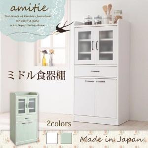 食器棚 おしゃれ 木製 コンパクト 日本製 ミニ 〔幅58×高さ120×奥行40cm〕 女の子 一人暮らし|bed-lukit