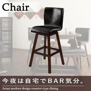 アジアン家具 カウンターチェア 単品 1脚 回転式バーチェア|bed-lukit