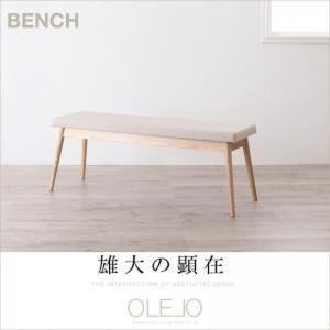 ダイニングベンチ 2人掛け 北欧デザイン|bed-lukit