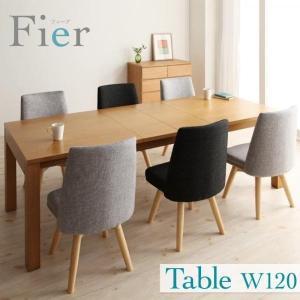 ダイニングテーブル 単品 伸長式  〔W120-180〕|bed-lukit