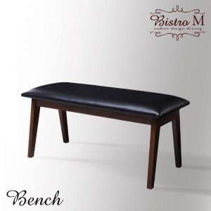 ダイニングベンチ 2人掛けベンチ PVCレザー|bed-lukit