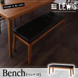 ダイニングベンチ 2人掛け 〔背なしベンチ〕 合皮レザー 黒 ノスタルジック|bed-lukit