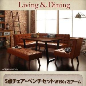 只今、送料無料セール中  アメリカンヴィンテージな雰囲気のL字型ダイニングソファセット  食卓セット...