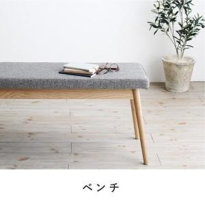 ダイニングベンチ 2人掛け ファブリック|bed-lukit