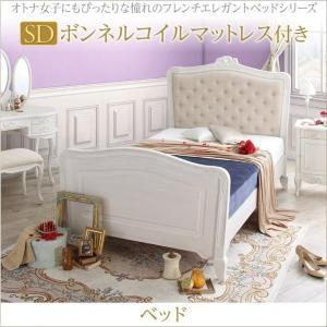 姫系 ベッド セミダブル マットレス付き 〔ボンネルコイル〕 おしゃれなフレンチエレガント 木製ベッド|bed-lukit