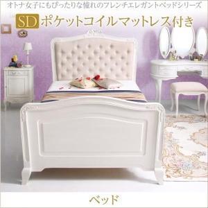 姫系 ベッド シングル マットレス付き 〔セミダブル〕 おしゃれなフレンチエレガント 木製ベッド|bed-lukit