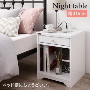 ナイトテーブル 白 おしゃれなガーリー調 寝室家具 〔幅40×奥行40×高さ50cm〕 サイドテーブ...