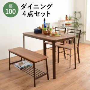 ダイニングテーブルセット 4人用 4点 〔テーブル幅100×奥行70cm+チェア2脚+ベンチ1脚〕 木目調 スチール脚|bed-lukit