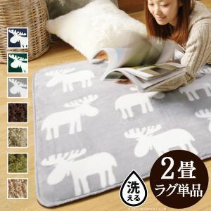 ラグ/カーペット/2畳/186x186/北欧/ホットカーペット対応/マット/洗える/床暖房対応/7柄|bed-lukit
