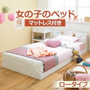 ベッド/シングル/敷布団でも使えるローベッド/シングル/ポケットコイルスプリングマットレス付き/木製|bed-lukit