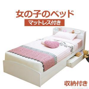 ベッド/シングル/敷布団でも使える収納付きベッド/シングル/ポケットコイルスプリングマットレス付き/ベッド下収納|bed-lukit