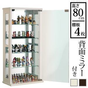 コレクションケース/高さ80cm/コレクションケース/コレクションラック/フィギュアケース|bed-lukit