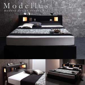 ベッド 収納付き モダンライト コンセント付きベッド Modellus モデラス セミダブル・ダブル...