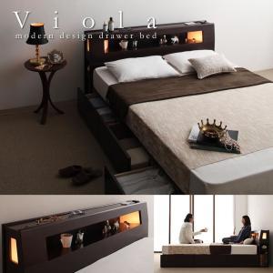 収納付きベッド BOX仕様 モダンライト コンセント収納付きベッド Viola ヴィオラ セミダブル...