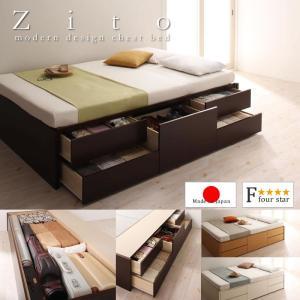 チェストベッド 日本製 ヘッドレス シングル セミダブル ダブル zito ズィート|bed-tsuhan