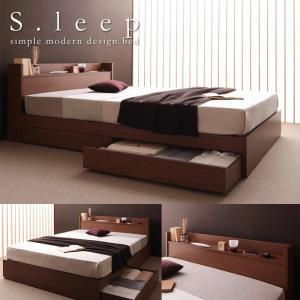 ベッド 収納ベッド 引き出し付き 高品質 S.leep エス リープ エスリープ 棚 コンセント付きの写真