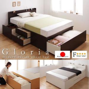 ベッド 布団収納 国産 日本製 チェストベッド 組立設置対応 Gloria グローリア|bed-tsuhan