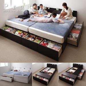 連結ベッド ファミリーベッド 引き出し収納 シングルベッド セミダブルベッド キングベッド 寝心地抜...