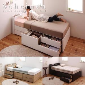 ショート丈 ベッド ヘッドレス 棚付き チェストベッド 女性 子供 人気 シャイネン ホワイト、ナチュラルは次回11月7日|bed-tsuhan