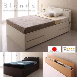 国産 収納ベッド 収納付きヘッドボード チェストベッド Blenda ブレンダ|bed-tsuhan