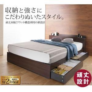収納ベッド 頑丈 敷布団対応 uranus ウラノス|bed-tsuhan