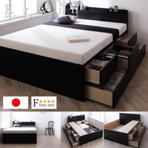 チェストベッド 日本製 ブラックカラー 大容量 収納ベッド Amario アーマリオ|bed-tsuhan