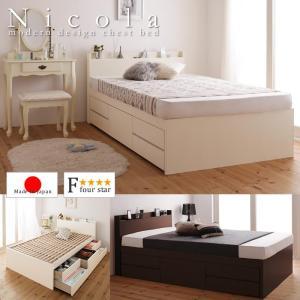 チェストベッド Salvato サルバト 日本製 大容量収納 すのこベッドの写真