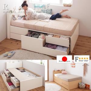 ショートベッド 短いベッド チェストベッド  おすすめ 棚付き BOX型 日本製 セミシングル シングル コンセント Ralf ラルフ|bed-tsuhan