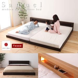 フロアベッド 連結ベッド 格安モデル 激安モデル 国産ベッド 日本製ベッド 寝心地抜群 マットレス付...