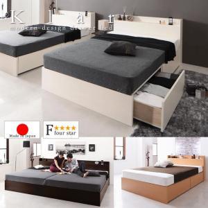 収納付きベッド 国産 高品質 日本製 BOX構造 収納ベッド Klar クラール