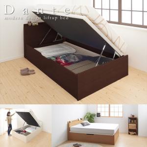 跳ね上げ式ベッド セミシングル シングル セミダブル 収納付き 通気性床板仕様スリム棚付きガス圧式収納ベッド Dante ダンテ 一部タイプ欠品中の写真
