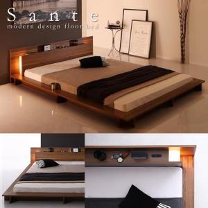 ステージデザイン 照明付きフロアベッド シングルベッド セミダブルベッド ダブルベッド 寝心地抜群 ...