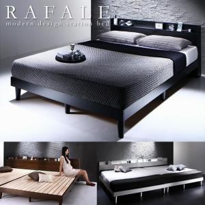 すのこベッド 棚 コンセント付き Rafale ラファール 価格訴求商品の写真