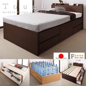 チェストベッド 頑丈ベッド 日本製 BOX構造 Tough タフ|bed-tsuhan