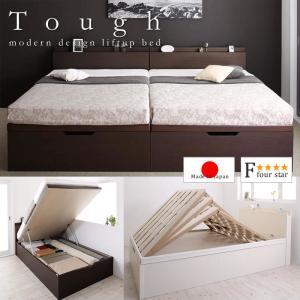 跳ね上げ式ベッド セミシングル シングル セミダブル 収納付き 頑丈ベッドシリーズ Tough タフ 日本製ガス圧式収納ベッドの写真