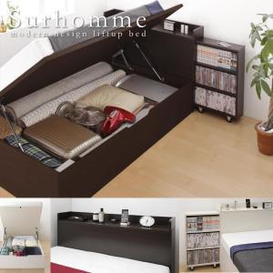 ガス圧式収納ベッド 跳ね上げベッド フレームのみで購入可能 本棚収納 スライド収納 シングルベッド ...