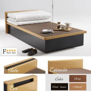 布団で使えるベッド 床下収納付き 選べるヘッドボードデザイン ASLEEPベッド ブランドベッド 低...