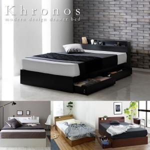 おすすめベッド 超お買い得シンプルモダン収納ベッド Khronos クロノスの写真
