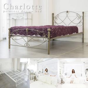 天蓋付き ベッド 安い 姫系ベッド アイアンベッド かわいいベッド ゴージャスデザインアイアンベッド Charlotteの写真