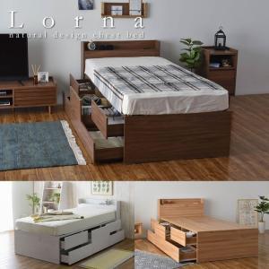 シングルベッド チェストベッド BOX型 大容量収納 安い 収納部配列変更対応 ローナ|bed-tsuhan