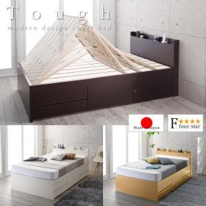 ベッド 収納 頑丈 布団が干せる 日本製 チェストベッド BOX型 Tough タフ|bed-tsuhan
