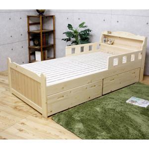 チェストベッド 大容量収納 北欧 フィンランド産 天然木仕様 お買い得|bed-tsuhan