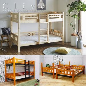 二段ベッド 頑丈 おしゃれ 北欧 パイン材 木製 棚 照明 2口コンセント 付き 次回12月中旬入荷の写真