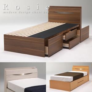 ベッド チェストベッド シングル 安い すのこ仕様 大容量収納 LED照明付き 実店舗用ベッド お買い得 Rosie|bed-tsuhan