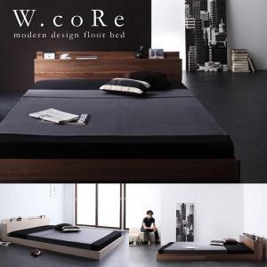 フロアベッド 安い シングル セミダブル ダブル W.coRe ダブルコア 棚 コンセント付きの写真