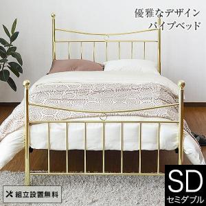 オペラ セミダブル  フレームのみ 組立設置付|bed