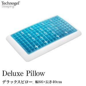テクノジェルピロー Technogel Sleeping テクノジェルスリーピング デラックスピロー まくら 低反発枕 ピロー 枕 ジェル 体圧分散|bed