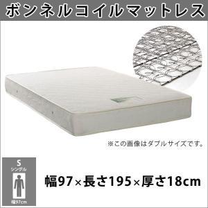 ボンネルコイルマットレス シングル|bed