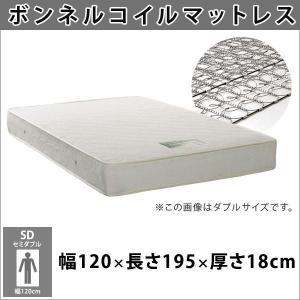 ボンネルコイルマットレス セミダブル|bed