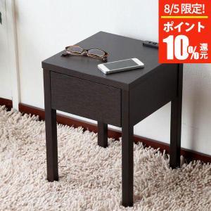 ナイトテーブル ベッドサイドテーブル アマンド(ブラウン) |bed